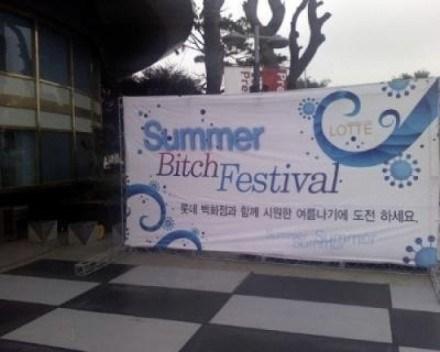 summer-bitch-festival-in-south-korea