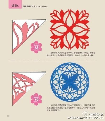 papercut-03